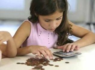 Երեխան և փողը