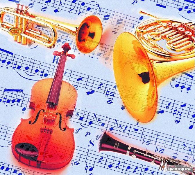 Երաժշտական թերապիա կամ երաժշտաբուժություն